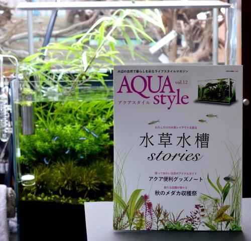 AQUA_Style_Vol.12.JPG