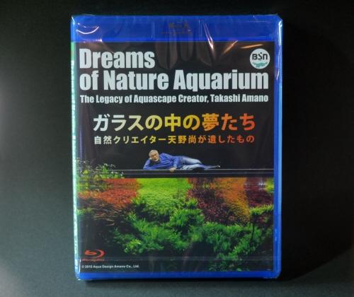 Dreams_of_Nature_Aquarium_BD_20161201.JPG