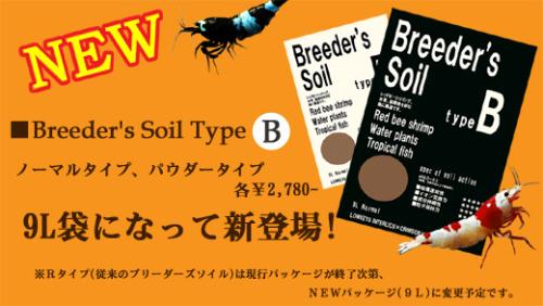 bs-new.jpg