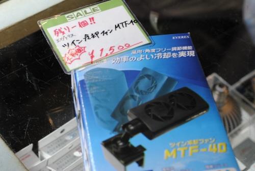mtf40_1.jpg
