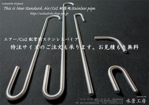 pipe_sale3.jpg